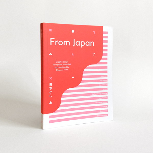 from-japan-counterprint-book-01