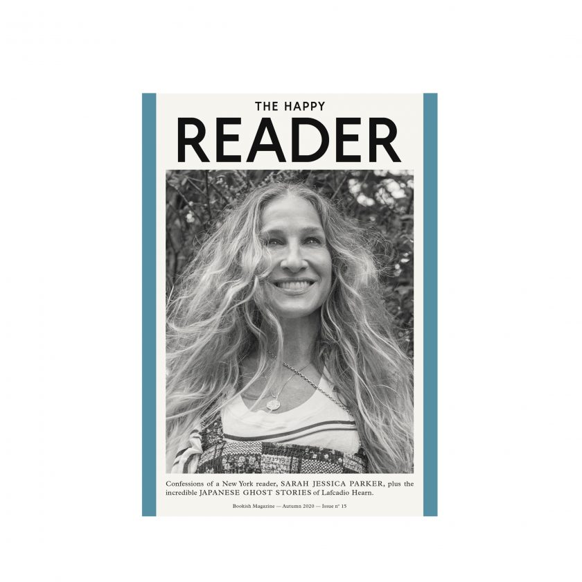 the-happy-reader-issue-15-sarah-jessica-parker